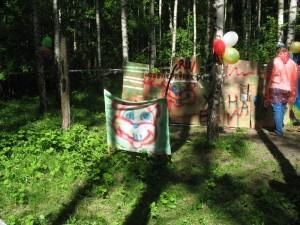 Общий вид на флаг и укрепления Хомячков