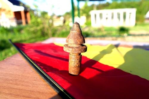 Кусок бронебойного снаряда