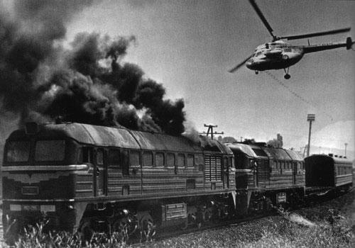 Поезд вне расписания