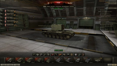 World of Tanks КВ-2