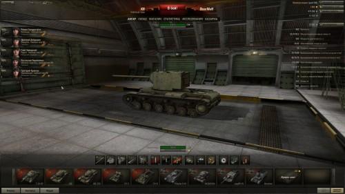 World of Tanks КВ-2