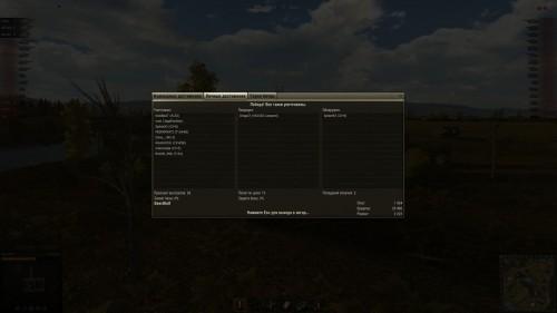 World of Tanks результаты боя