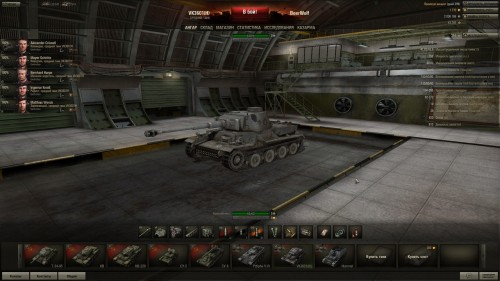 World of Tanks VK3601(H)