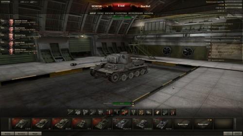 World of Tanks VK3601(H)