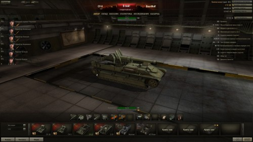 World of Tanks СУ-8