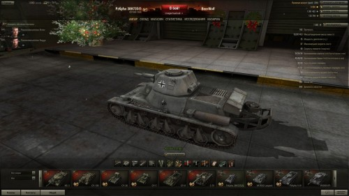 World of Tanks PzKpfw 38H735f