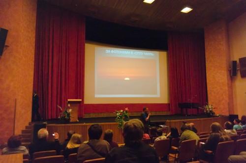 АстроФест 2011 За фотонами в Оппу мира