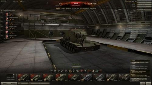 World of Tanks КВ-5