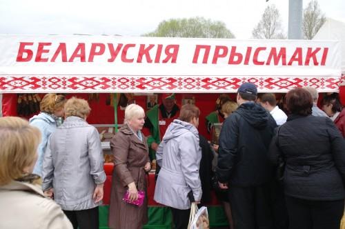 Белорусская ярмарка в Солнцево