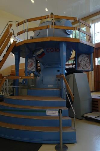 Центр Подготовки Космонавтов Корабль Союз