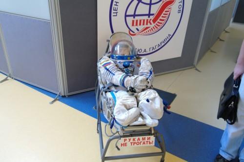 Центр Подготовки Космонавтов Скафандр