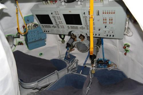Центр Подготовки Космонавтов Корабль Союз Внутри