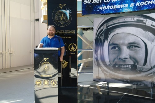 Центр Подготовки Космонавтов Трибуна 50-летия полёта Гагарина