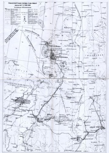 Карта полуострова Ямал Воркута, Салехард, Новый Уренгой, Ямбург, Заполярный, КС Байдарацкая