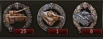 World of Tanks epic achievments
