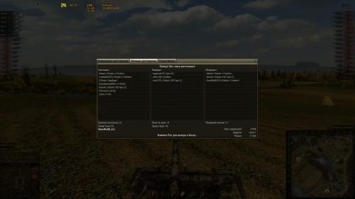 World of Tanks VK 4502 (P) Ausf. B