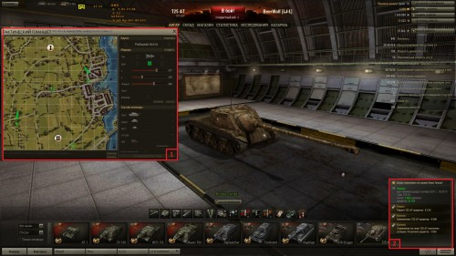 Улучшение интерфейса ангара world of tanks