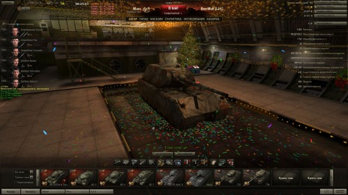 Танк 'Maus' успешно приобретён. Потрачено кредитов: 6 100 000.