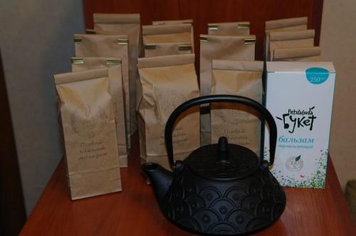 Интернет-магазин «Первый чайный»