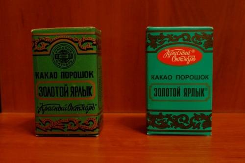 Какао Золотой Ярлык