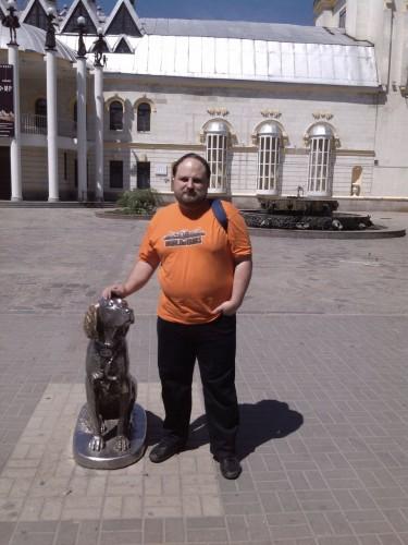 Воронеж Белый Бим Чёрное Ухо