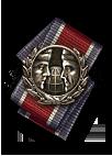 medal mirovaya voyna
