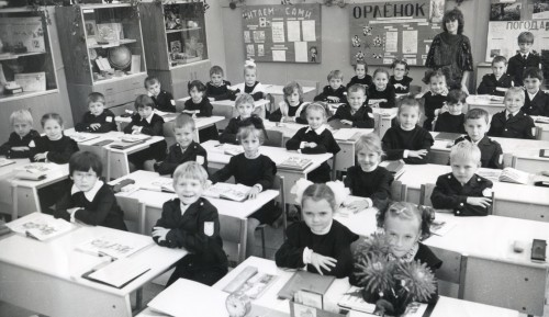 1988 god shkola 1009 2D klass