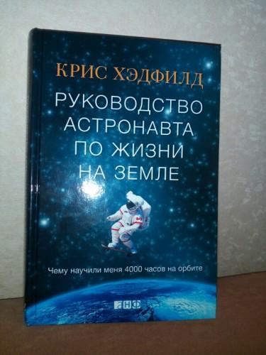 wpid-wp-1430944543165.jpg