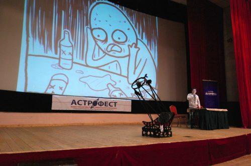 2016-05-24_14-38-23 Astrofest 2016